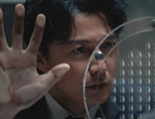 El tercer asesinato / The Third Murder, deHirokazu Kore-eda (2017)